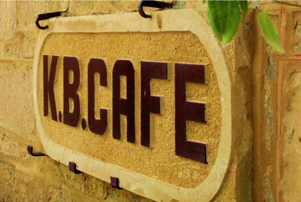 Jaisalmer KB Café Restaurant